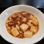 太陽軒 - 麻婆豆腐
