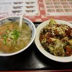 台湾料理・味香 - 料理写真: