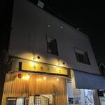 キセキ食堂 - 外観
