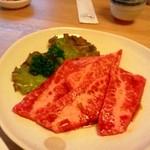 はづ木 - 上カルビ¥980