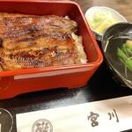 うなぎ 宮川 - 料理写真: