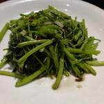 金明飯店 - 空心菜炒め
