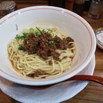 麺屋 楼蘭 - 汁なし担々麺