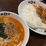 陳麻家 - 陳麻飯と半担々麺。
