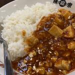 陳麻家 - この陳麻飯がシンプルうまい。