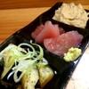 TAMAKI屋 - 料理写真:定番!おまかせお通し3品