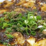 中華厨房 友 - 陳麻婆豆腐をズーム。花椒がタップリ♪