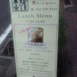 鉄板Diner 鐵 -
