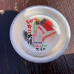 146500490 - いちご大福(中)