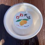 146500491 - びわ大福