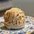 オーボンヴュータン - 料理写真:2021.2 モンブラン(486円)