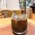 菜の花 ムーンカフェ - ドリンク写真:アイスコーヒー