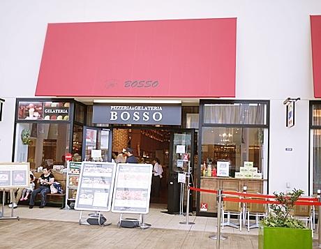 「BOSSO 三井アウトレット」の画像検索結果