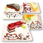 めいどりーみん - お絵かきケーキ