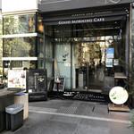 グッドモーニングカフェ  - 入口
