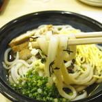 うどん棒 - 2012年9月 分かり辛いですが、細めの麺です。