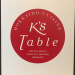 K's Table -