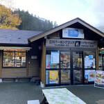 立川パーキングエリア(下り線)スナックコーナー - 朝靄に煙ってますなぁ〜(*´꒳`*)