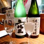 地酒喝采 かも蔵 - 【愛知】蓬莱泉「空」純米大吟醸と、同じく蓬莱泉・純米大吟醸生酒(¥1510)、後者はスーパーレアな一品、贅沢な飲み比べ!