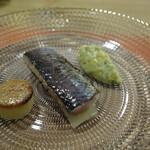 ロランジュ - 小樽産鰊のエスカベッシュ 氷室芋と鰊のグラティネ マンゴーとアボカドのワカモレ