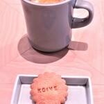 コイヴ カフェ - コーヒーとお茶請けのクッキー