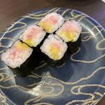 グルメ回転寿司 函館函太郎 -