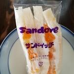 サンドーレ -