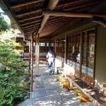奥丹 - 奥丹 南禅寺店