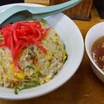 らーめんの石川五右衛門 - 料理写真:半炒飯は小丼で提供される。スープ付!