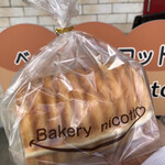 Bakery nicotto -