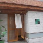 寿司 割烹 開 - お店は薬院六つ角を少し東に入った所にありますよ。