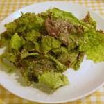 欧味食卓サラマンジェ・ガラ - パルメザンチーズのサラダ