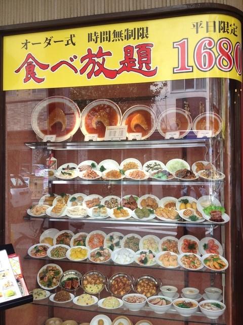 金龍飯店 - 60品バイキングで1,680円・