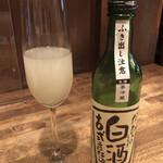 味酒 かむなび - 食前酒:伊勢の白酒 活性にごり酒(三重)