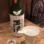 味酒 かむなび - 王禄 限定純米吟醸直汲(島根)