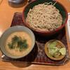 手打ち蕎麦 増田屋 - 料理写真: