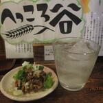 146564409 - 納豆の醤油麹漬け、自家製幸素ジュース