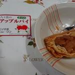 パイの家エムワン - 料理写真: