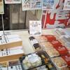 三代目茂蔵豆富 - 料理写真: