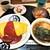 ふじやま亭 - 料理写真:210222月 神奈川 ふじやま亭イオン本牧亭 ボーイズセット1,020円