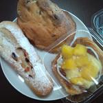 Pain de Enkun - デニッシュ、菓子パン