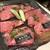 焼肉 寿亭 - 料理写真:食べ比べ!カルビ盛り合わせ