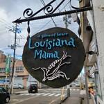 Louisiana Mama -