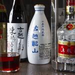 龍徳翅 - 紹興酒、白酒