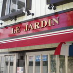 ル・ジャルダン -