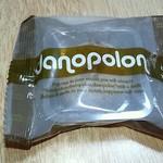 dano - ●danoポロン ショコラ パッケージ●