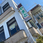 Sumibiyakinikuyamato -