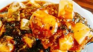 喜多八菜館 - 麻婆豆腐
