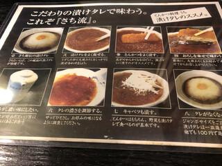 とんかつ料理 さち -