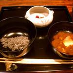 御料理 伊とう - ≪8月≫烏賊墨の炊き込みご飯。